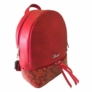 Kép 1/3 - Karen rostbőr  hátizsák piros színben