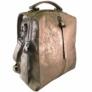 Kép 1/3 - Karen rostbőr hátizsák válltáska kézitáska egyben