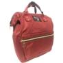 Kép 2/3 - Baba - mama pamutvászon táska sötétpiros színben