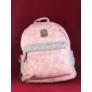 Kép 2/5 - Hagyományos hátitáska pink barna Lucia