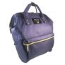 Kép 2/2 - Baba - mama pamutvászon táska kék színben